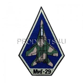 Nášivka MIG 29