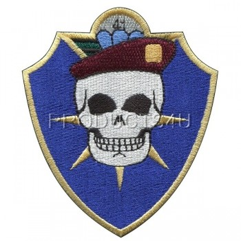 PATCH - 1. MECHANIZOVANÁ ROTA, standard colors