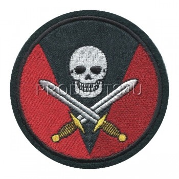 PATCH - BATTALION BECHYNĚ, standard colors