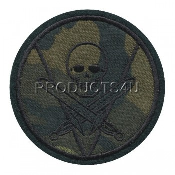 PATCH -BATTALION BECHYNĚ, swat