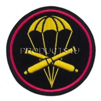 Nášivka 131. Dělostřelecký oddíl, barevná