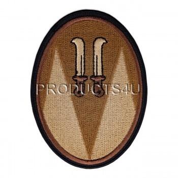 Nášivka Velitelství 7.Mechanizované brigády, pouštní