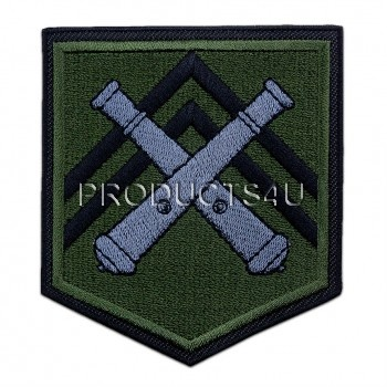 Nášivka 132. Dělostřelecký oddíl, polní