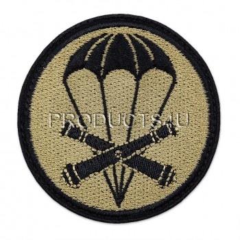 Nášivka 131. Dělostřelecký oddíl, pouštní