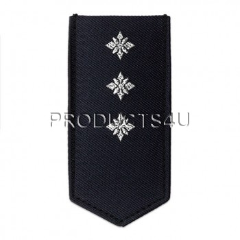 RANK - CUSTOMS ADMINISTRATION, Sergeant