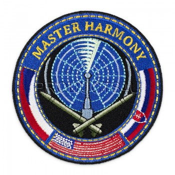 PATCH - MASTER HARMONY, standard colors