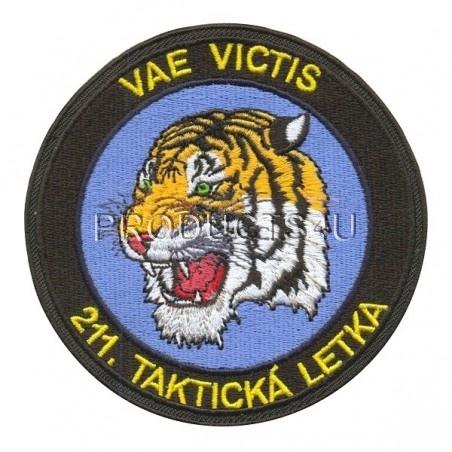 PATCH - 211. TAKTICKÁ LETKA - VAE VICTIS - STANDARD COLORS