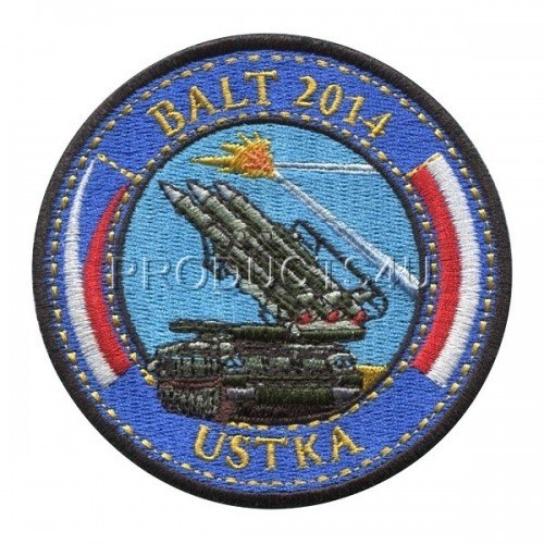 Patch - Exercise Ustka Balt 2014