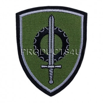 PATCH - 141. SUPPLY BATTALION, barevná