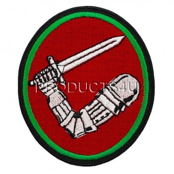 PATCH - THE PRAGUE GARRISON COMMAND, standard colors