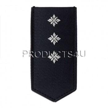 RANK - CUSTOMS ADMINISTRATION, Sergeant