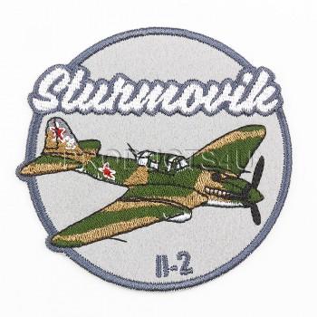 PATCH - ŠTURMOVIK II-2