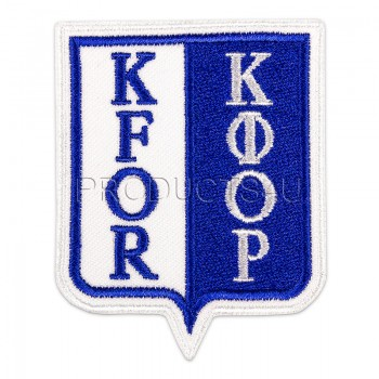 PATCH -  KOSOVO FORCE