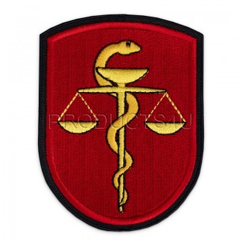 PATCH - CENTER OF MEDICAL MATERIALS, standard colors