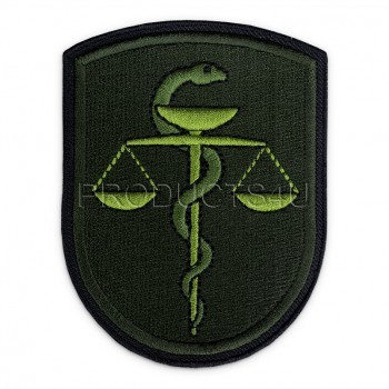 PATCH - CENTER OF MEDICAL MATERIALS, swat