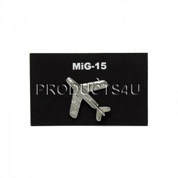 Odznak MiG-15 stříbrný