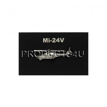 Odznak Mil Mi-24V stříbrný