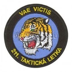 PATCH - 211. TAKTICKÁ LETKA - VAE VICTIS - BAREVNÁ